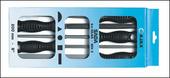 sada dílenských pilníků pětidílná 200 mm